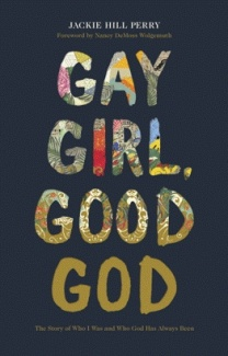 Gay-Girl-Good-God-book-cover-2